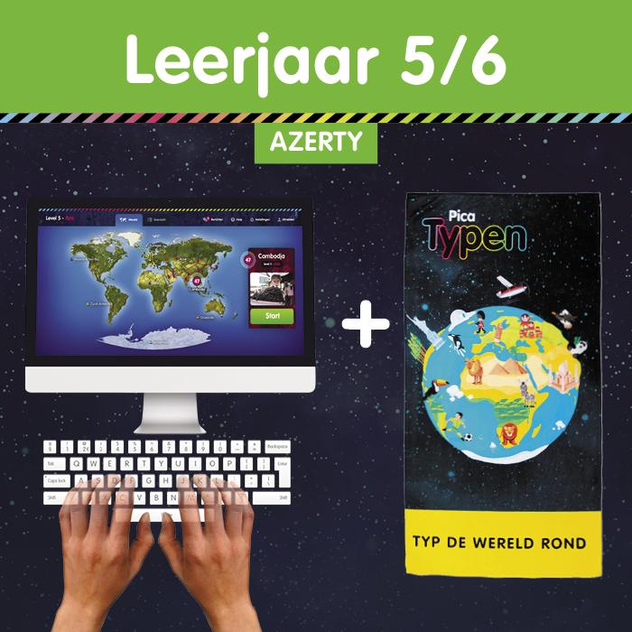 Pica Typen Belgie Qwerty Leerjaar 5 6 Strandlaken